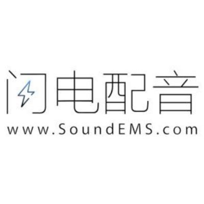 SoundEMS