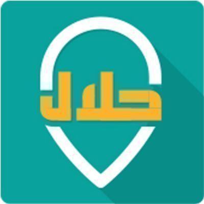 Halal Local