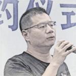 Luo Ningzheng