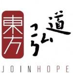 JoinHope Capital