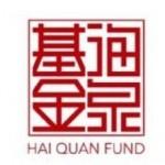 HaiQuan Fund